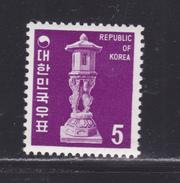 COREE DU SUD N°  533 ** MNH Neuf Sans Charnière, TB (D4474) Lampe - Corée Du Sud