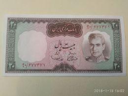20 Rial 1969 - Iran