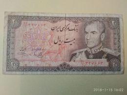 20 Rial 1974-79 - Iran