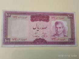 100 Rial 1969-73 - Iran
