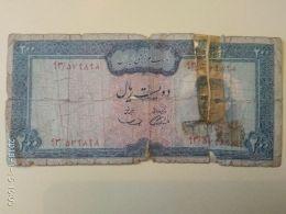 200 Rial 1969-73 - Iran