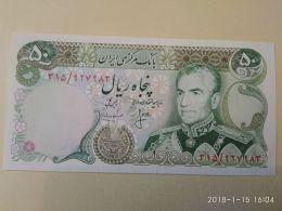 50 Rial 1974-79 - Iran