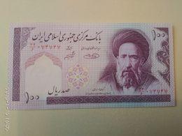 100 Rial 1985 - Iran
