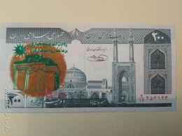200 Rial 1982 - Iran