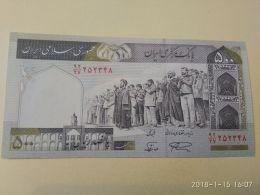 500 Rial 2003 - Iran