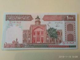 1000 Rial 1982-2002 - Iran