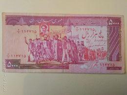 5000 Rial 1983-93 - Iran