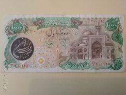 10000 Rial 1981 - Iran