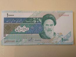 10000 Rial 2005 - Iran