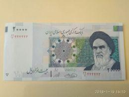 20000 Rial 2014 - Iran