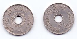 Palestine 10 Mils 1939 - Israel