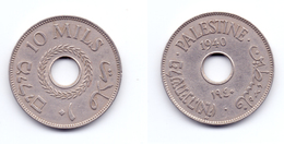 Palestine 10 Mils 1940 - Israel