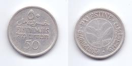 Palestine 50 Mils 1927 - Israel