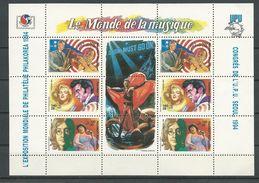 MADAGASCAR  Scott 1224 Yvert 1412A-1412C (bloc) ** Cote 7,50 $ 1995 - Madagascar (1960-...)