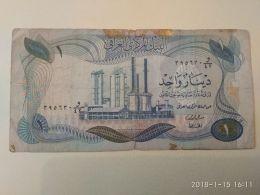 1 Dinars 1973 - Iraq