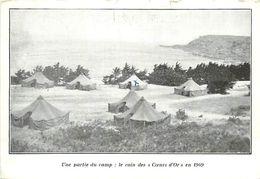 C-18-023 : SAINT-COULOMB. COLONIE DE LA GUIMORAIS. LES COEURS D OR EN 1949 - Saint-Coulomb