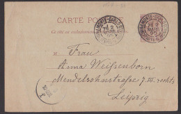 Monako Monaco  Monte Carlo 1895 Ganzsachenkarte - Monaco