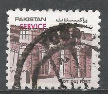 Pakistan 1984. Scott #O118 (U) Kot Diji Fort - Pakistan