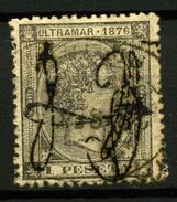 1895- Puerto Rico Nº 12 - Puerto Rico