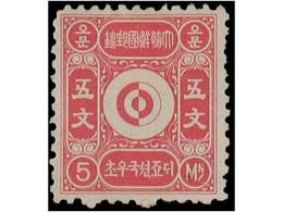 0791 KOREA - Korea (...-1945)