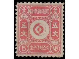 0792 KOREA - Korea (...-1945)