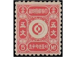 0793 KOREA - Korea (...-1945)