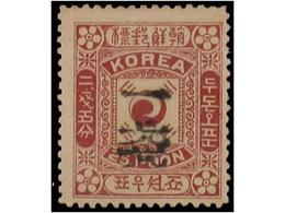0794 KOREA - Korea (...-1945)