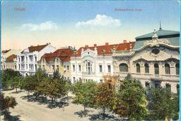 Kingdom YU. Croatia. Osijek. - Yugoslavia
