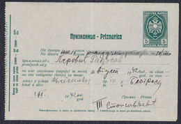 WWII Germany Occupation Of Serbia 1942 Receipt With Printed Revenue (tax) Stamp Of 5 Din - Occupation 1938-45