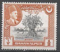 Pakistan-Bahawalpur 1949. Scott #23 (M) Wheat, Blé - Pakistan