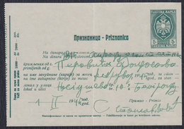 Yugoslavia 1945 Receipt With Printed Revenue (tax) Stamp Of 5 Din - Covers & Documents