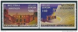 (B116) Greece / Grece / Griechenland / Grecia 1998 Europa Cept (From Booklet) MNH - 1998