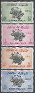 Pakistan-Bahawalpur 1949. Scott #26-9 (M) UPU Monument, Bern - Pakistan