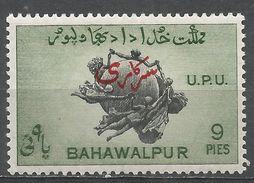 Pakistan-Bahawalpur 1949. Scott #O25 (M) UPU Monument, Bern - Pakistan