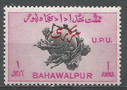 Pakistan-Bahawalpur 1949. Scott #O26 (M) UPU Monument, Bern - Pakistan