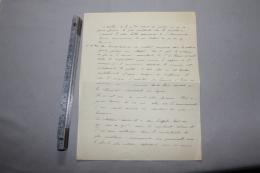 Eloge Du Sous-lieutenant Besson Artilleur Du 45ème RI Mort Au Combat 1917 ? - 1914-18