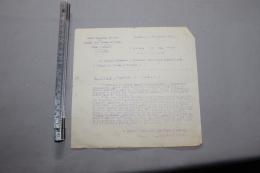 Citation Pour Un Officier Des Chars D'assault 1919 - 1914-18