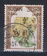 Soedan Y/T 167 (0) - Soudan (1954-...)