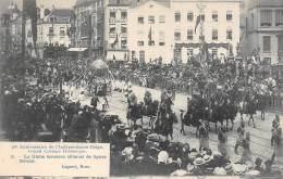 75e Anniversaire De L'Indépendance Belge.  Grand Cortège Historique.  N° 06.  Le Globe Terrestre Sillonné De Lignes ... - Fêtes, événements