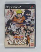 PS2 Japanese : Naruto: Narutimate Hero SLPS-25293 - Sony PlayStation