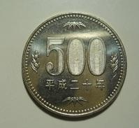 Japan 500 Yen 2000??? - Japan