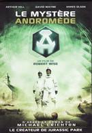 DVD LE MYSTERE ANDROMEDE  ( Etat: TTB Port 110gr Ou 30 Gr) - Sci-Fi, Fantasy