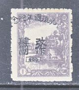 MANCHUKUO  LOCAL  HARBIN  326      ** - 1932-45 Mantsjoerije (Mantsjoekwo)