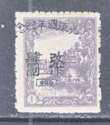 MANCHUKUO  LOCAL  HARBIN  326      ** - 1932-45 Manchuria (Manchukuo)
