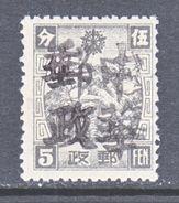 MANCHUKUO  LOCAL  SAN  CHA  HO   365      ** - 1932-45 Manchuria (Manchukuo)