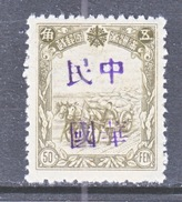 MANCHUKUO  LOCAL  TSITSIHAR   374      ** - 1932-45 Manchuria (Manchukuo)