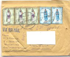 2000. Oman, The Letter Sent By  Air-mail Post To Moldova - Oman