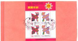 2001.Taiwan, The Advice, To Moldova - Covers & Documents