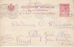 """ENTIER POUR LA SUISSE, """" VILLY PRES OLLON"""" (VD) - 1919 - Entiers Postaux"""