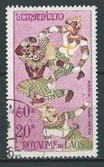 LAOS 1962 . Poste Aérienne N° 41 . Oblitéré . - Laos